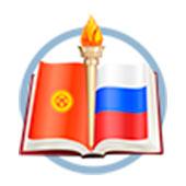 10.Международное сотрудничество